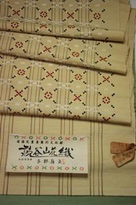 読谷山(よみたんざん)花織