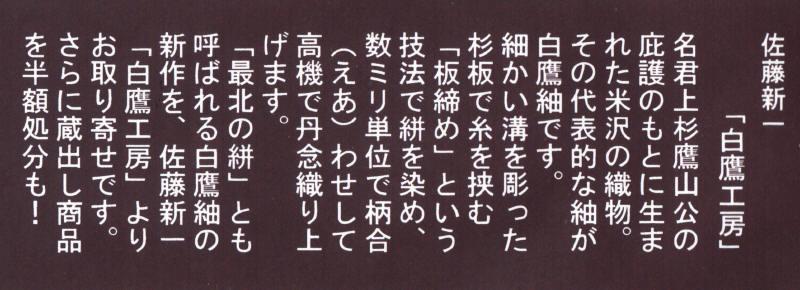 新作展5.jpg