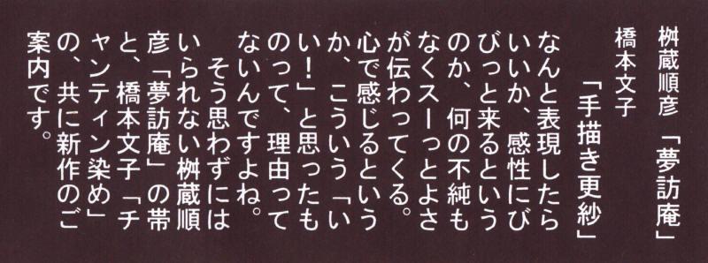 新作展_1.jpg