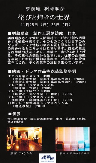 hotaru2_0008_1.jpg