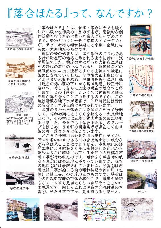 hotaru2_0018_1_3.jpg