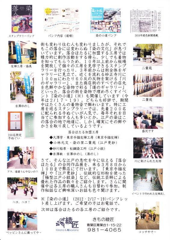 hotaru2_0019_1_1.jpg