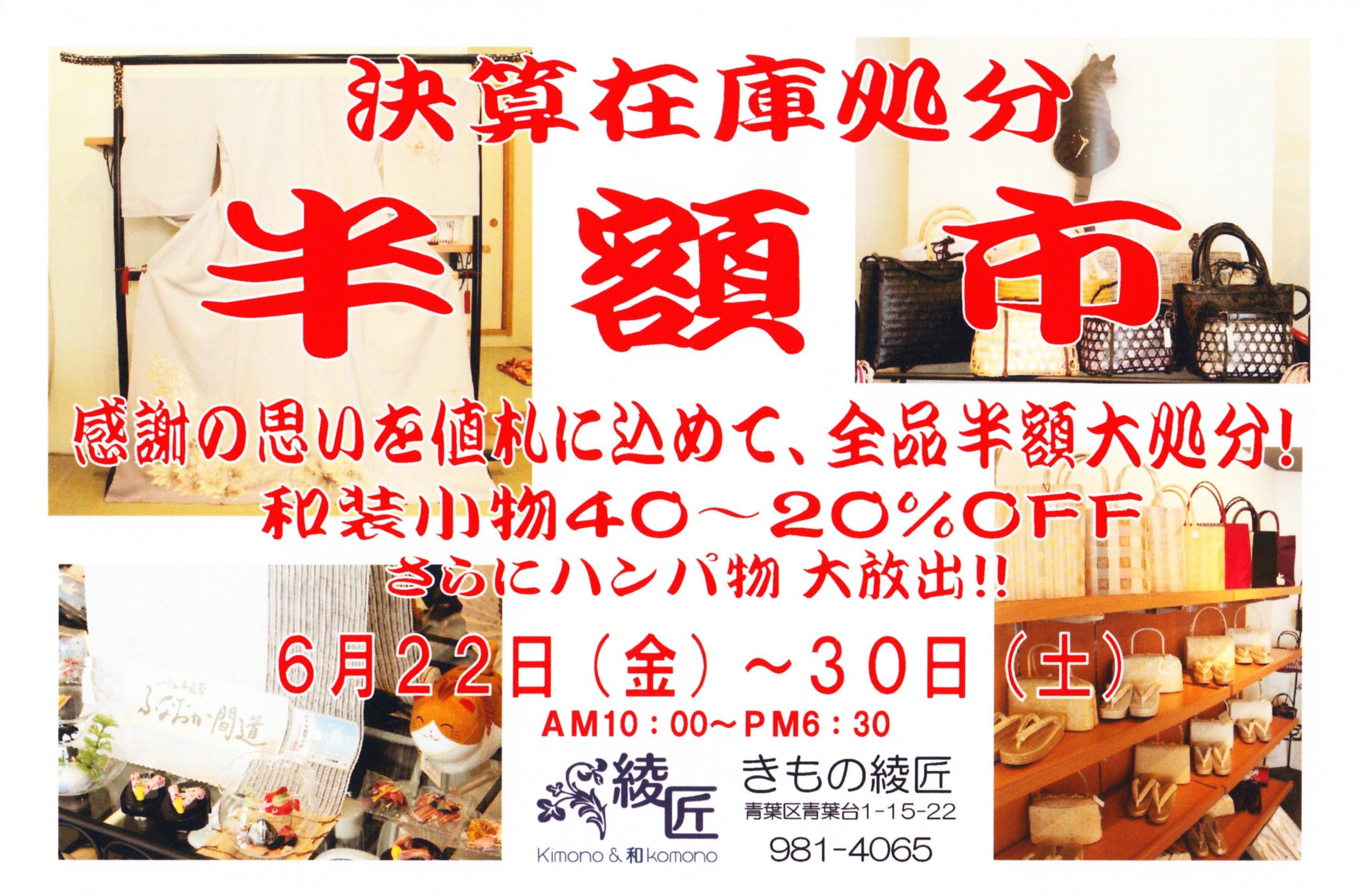 hotaru2_0035.jpg